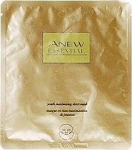 Düfte, Parfümerie und Kosmetik Gesichtsmaske - Avon Anew Essential Mask