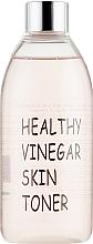 Düfte, Parfümerie und Kosmetik Tonisierendes Gesichtstonikum mit Zitronengrasextrakt - Real Skin Healthy Vinegar Skin Toner Omija