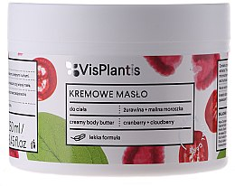 Düfte, Parfümerie und Kosmetik Körpercreme-Butter - Vis Plantis Herbal Vital Care Creamy Body Butter Cranberry and Cloudberry