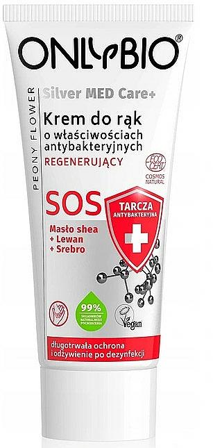 Regenerierende antibakterielle Handcreme - Only Bio Silver Med Care+ SOS Peony Flower Hand Cream — Bild N1