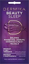 Düfte, Parfümerie und Kosmetik Erfrischende und beruhigende Gelmaske für das Gesicht mit Weinblatt- und Kastanienextrakt - Dermika Beauty Sleep