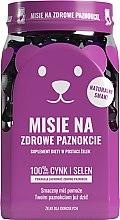 Düfte, Parfümerie und Kosmetik Nahrungsergänzungsmittel Vitamin-Teddybärchen für gesunde und kräftige Nägel - Noble Health Nails Bears Gummies