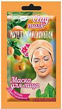 Düfte, Parfümerie und Kosmetik Nährende Gesichtsmaske mit Orangen- und Geranienöl - NaturaList Clay Mask