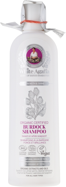 Klette-Shampoo Kraft und Glanz - Rezepte der Oma Agafja White Agafia Burdock Shampoo — Bild N1