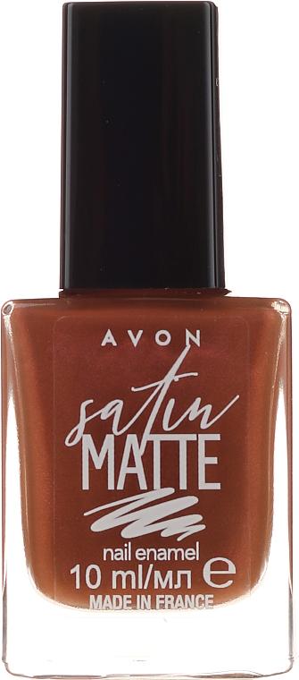 Nagellack - Avon Nail Style Studio Mark — Bild N1