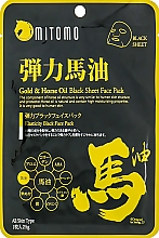 Düfte, Parfümerie und Kosmetik Schwarze Tuchmaske für das Gesicht mit Gold und Pferdeöl - Mitomo Gold & Horse Oil Black Sheet Face Pack