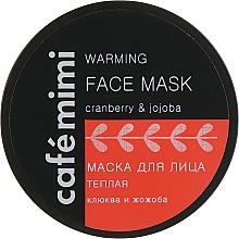 Düfte, Parfümerie und Kosmetik Wärmende Gesichtsmaske mit Preiselbeere und Jojoba - Cafe Mimi Face Mask
