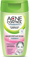 Düfte, Parfümerie und Kosmetik Feuchtigkeitsspendendes Mizellenwasser mit pflanzlichem Kollagen, Hyaluron- und Milchsäure - Fito Kosmetik Acne Control Professional