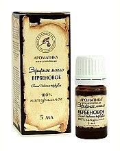 Düfte, Parfümerie und Kosmetik Ätherisches Bio Verbenaöl - Aromatika