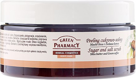 "Zucker-Salz Körperpeeling ""Sheabutter und Grünkaffee"" - Green Pharmacy — Bild N1"