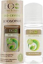 Düfte, Parfümerie und Kosmetik Natürliches Deospray - ECO Laboratorie Deo Crystal