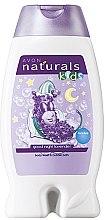 Düfte, Parfümerie und Kosmetik 2in1 Duschgel und Badeschaum für Kinder mit Lavendel - Avon Naturals Kids Lavander Body Wash and Bubble Bath