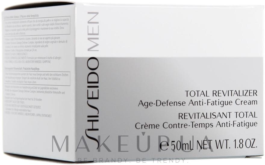Regenerierende Anti-Falten Gesichtscreme - Shiseido Men Total Revitalizer Cream  — Bild N2
