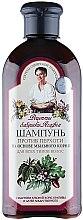Düfte, Parfümerie und Kosmetik Shampoo gegen Schuppen für alle Haartypen - Rezepte der Oma Agafja