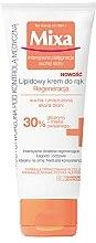Düfte, Parfümerie und Kosmetik Feuchtigkeitsspendende Handcreme - Mixa Intensive Care Dry Skin Hand Cream
