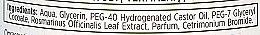 Mizellen-Reinigungswasser für fettige und Mischhaut - Dermedic NormAcne Preventi H2O Micellaire Water — Bild N7