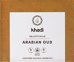 Düfte, Parfümerie und Kosmetik Naturseife mit Oud- und Adlerholzöl - Khadi Arabian Oud Shanti Soap