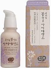 Düfte, Parfümerie und Kosmetik Anti-Falten Esessenz für die Augenpartie - Whamisa Organic Flowers Eye Essence