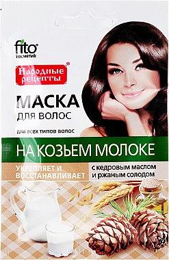 Natur Haarmaske mit Ziegenmilch, Zedernöl und Malz für jeden Haartyp - Fito Kosmetik — Bild N1
