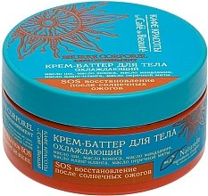 Düfte, Parfümerie und Kosmetik SOS kühlende Körpercreme-Butter nach dem Sonnenbad - Le Cafe de Beaute Body Butter Cream