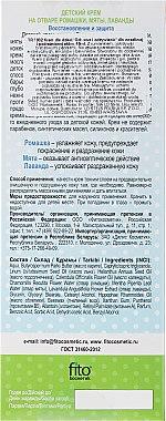 Regenerierende und schützende Kindercreme, hypoallergenic - Fito Kosmetik Fitonjanja — Bild N2