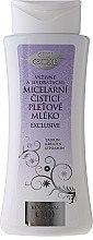 Düfte, Parfümerie und Kosmetik Mizellen Reinigungsmilch mit Q10 - Bione Cosmetics Exclusive Organic Micellar Milk Q10