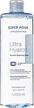 Düfte, Parfümerie und Kosmetik Feuchtigkeitsspendendes Mizellenwasser - Missha Super Aqua Ultra Hyalon Micellar Cleansing Water