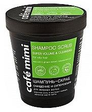 """Düfte, Parfümerie und Kosmetik Scrub Shampoo """"Super Volume & Cleansing"""" für fettiges Haar - Cafe Mimi Scrub Shampoo"""