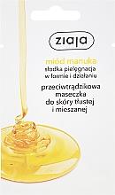 Gesichtsmaske gegen Akne mit Manuka-Honig - Ziaja — Bild N1