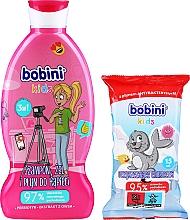 Düfte, Parfümerie und Kosmetik Badeset - Bobini Kids Set (Shampoo 330 ml + Feuchttücher 15 St.)