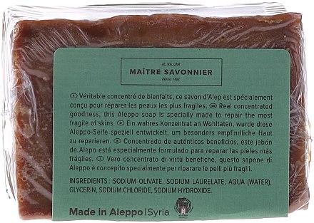 Aleppo-Seife mit 40% Lorbeeröl - Najel Aleppo Premium Soap 40% Bay Laurel Oil — Bild N2