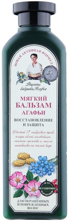 Mildes regenerierendes Schutzshampoo für coloriertes und geschädigtes Haar - Rezepte der Oma Agafja — Bild N1