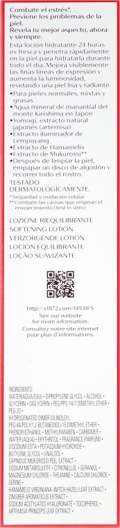 Nährende Hautlotion mit Hammamelis Extrakt - Shiseido Treatment Softener — Bild N3