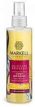 Düfte, Parfümerie und Kosmetik Nährender Haarspray - Markell Cosmetics Everyday