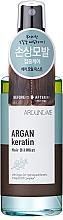 Düfte, Parfümerie und Kosmetik Regenerierender Haarnebel mit Arganöl und Keratin - Welcos Around Me Argan Keratin Hair Oil Mist