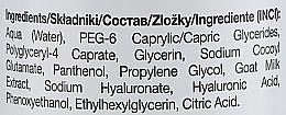 Feuchtigkeitsspendende Mizellen-Reinigungswasser mit Hyaluronsäure und Ziegenmilch - Vollare Goat's Milk Micellar Water Hedra Hyaluron — Bild N3