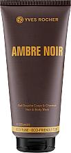 Düfte, Parfümerie und Kosmetik Yves Rocher Ambre Noir - 2in1 Shampoo und Duschgel mit orientalisch-holzigem Duft