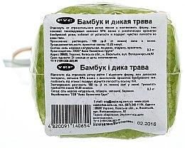 Badesalz mit Bambus und wildem Gras - Aqua Cosmetics — Bild N2