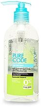 Düfte, Parfümerie und Kosmetik Gesichtsreinigungsgel mit Hyaluronsäure für alle Hauttypen  - Dr. Sante Pure Code