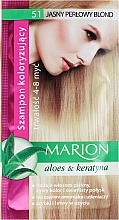 Düfte, Parfümerie und Kosmetik Tönungsshampoo - Marion Color Shampoo With Aloe