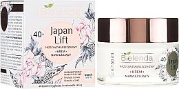 Düfte, Parfümerie und Kosmetik Feuchtigkeitsspendende Anti-Falten Tagescreme 40+ SPF 6 - Bielenda Japan Lift Day Cream SPF 6