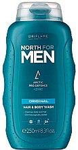 Düfte, Parfümerie und Kosmetik Haar und Körper Shampoo - Oriflame North For Men Original Hair&Body Wash
