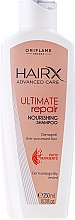 Düfte, Parfümerie und Kosmetik Pflegendes Shampoo für geschädigtes und überbehandeltes Haar - Oriflame HairX Ultimate Repair Nourishing Shampoo