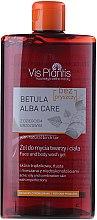 Düfte, Parfümerie und Kosmetik Duschgel mit Birkenteer für Körper und Gesicht - Vis Plantis Betula Alba Care Shower Gel