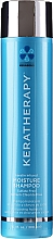Düfte, Parfümerie und Kosmetik Feuchtigkeitsspendendes Shampoo - Keratherapy Moisture Shampoo
