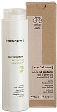 Düfte, Parfümerie und Kosmetik Sanftes reinigendes Duschöl für den Körper - Comfort Zone Sacred Nature Bio-Certified Cleansing Oil