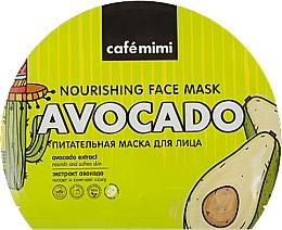 Nährende Tuchmaske für das Gesicht mit Avocadoextrakt - Cafe Mimi Nourishing Face Mask Avocado — Bild N1