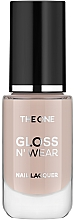 Düfte, Parfümerie und Kosmetik Langanhaltender Nagellack - Oriflame The One Gloss and Wear Nail Lacquer