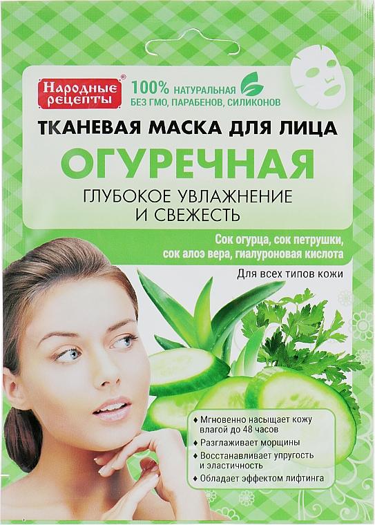 Tief feuchtigkeitsspendende und erfrischende Tuchmaske für das Gesicht mit Gurkensaft - Fito Kosmetik Volksrezepte — Bild N1