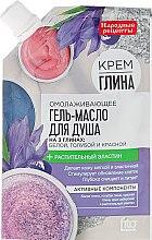 Düfte, Parfümerie und Kosmetik Verjüngendes Duschgel-Öl mit weißem, blauem und rotem Ton - Fito Kosmetik Volksrezepte